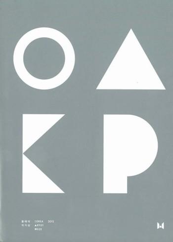 2012 Korea Artist Prize