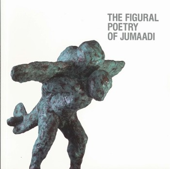 The Figural Poetry of Jumaadi