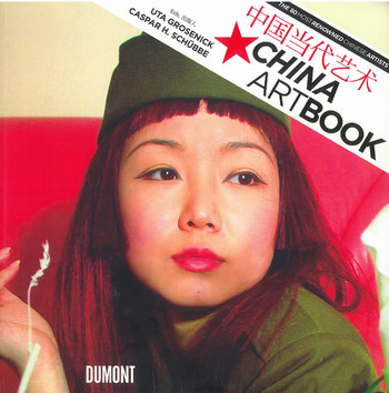 China Art Book: The 80 Most Renowned Chinese Artists