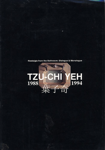 Tzu-Chi Yeh 1988 - 1994   Nostalgia from the Bathroom: Dialogue & Monologue