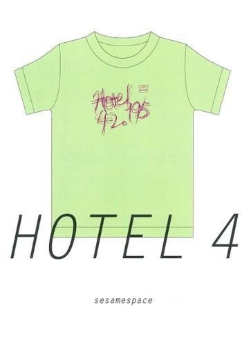 Sesamespace: Hotel 42.195