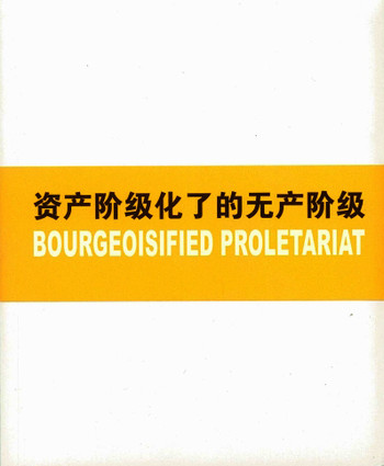 Bourgeoisified Proletariat