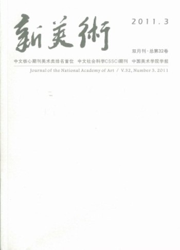 New Arts: Journal of the National Academy of Art (All holdings in AAA)