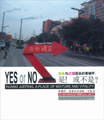 Huang Jueping, A Place of Mixture and Vitality, Yew or No?