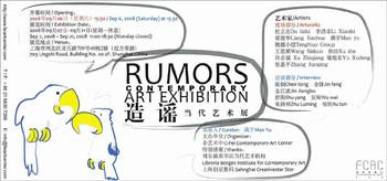 Rumors: Contemporary Art Exhibition