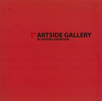 Artside Gallery Re-Opening Exhibition