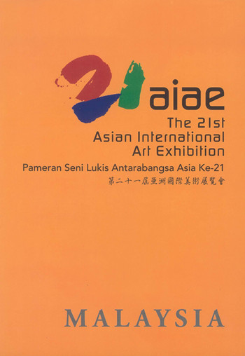 The 21st Asian International Art Exhibition (Malaysia)