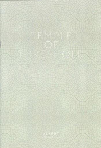 Albert Yonathan: Temple of Threshold