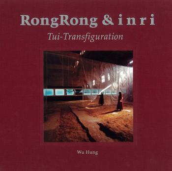 RongRong & inri: Tui-Transfiguration