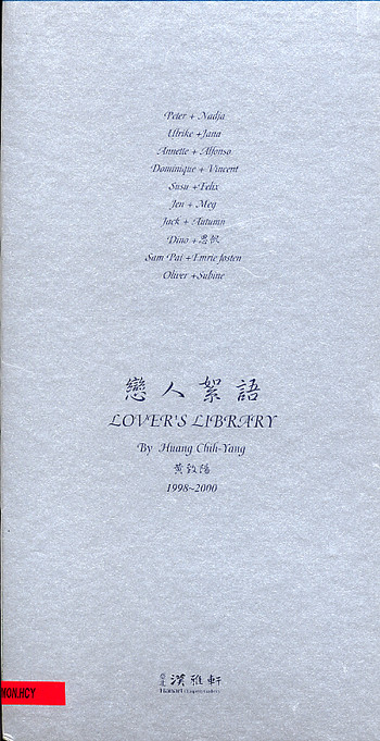 Lover's Library by Huang Chih-Yang 1998-2000