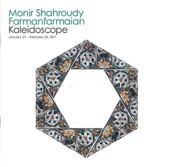 Monir Shahroudy Farmanfarmaian: Kaleidoscope
