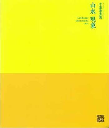 Lee Chungchung: Landscape Impressions