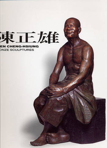 Chen Cheng-Hsiung: Bronze Sculptures