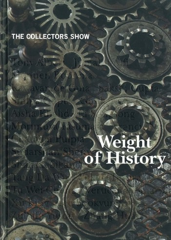 The Collectors Show: Weight of History