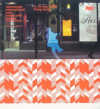 Animatronica: Microwave International New Media Arts Festival (2006)
