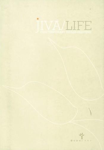 Jiva/Life: Contemporary Indian Painting