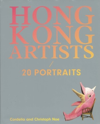 Hong Kong Artists / 20 Portraits