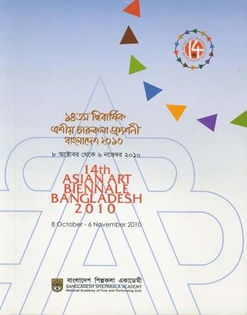 The 14th Asian Art Biennale Bangladesh 2010