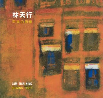 Lam Tian Xing: Shining Tibet