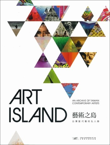 Art Island: An Archive of Taiwan Contemporary Artists
