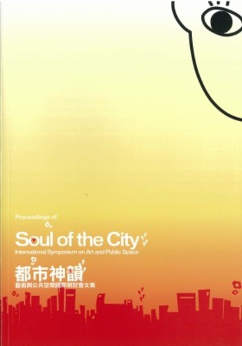 Proceedings of Soul of the City: International Symposium on Art and Public Space