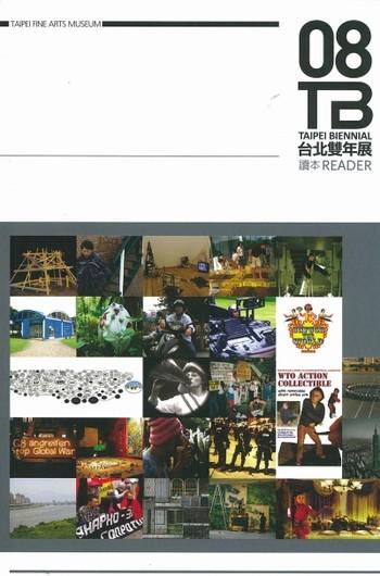 2008 Taipei Biennial Reader