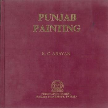 100 Years Survey of Punjab Painting (1841-1941)