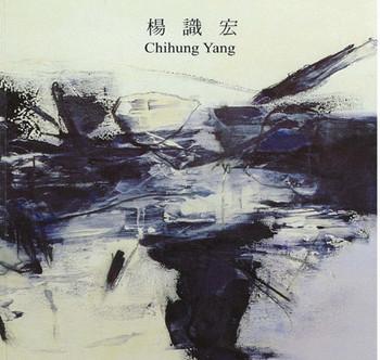 Chihung Yang