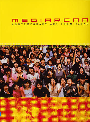 Mediarena: Contemporary Art from Japan