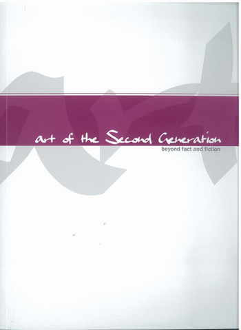 Art of the second generation: beyond fact and fiction