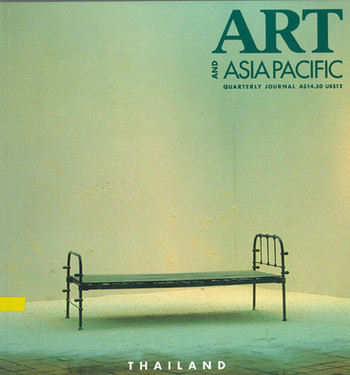 ART and AsiaPacific (Vol. 2, No. 3; Jul 1995)