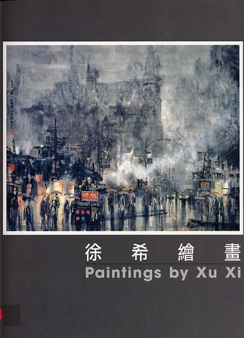 Paintings by Xu Xi