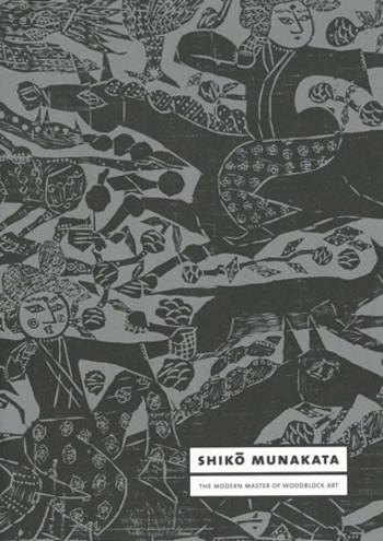 Shiko Munakata: The Modern Master of Woodblock Art