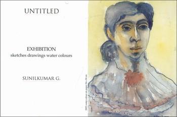Sunilkumar G.: Untitled