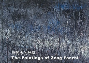 The Paintings of Zeng Fanzhi