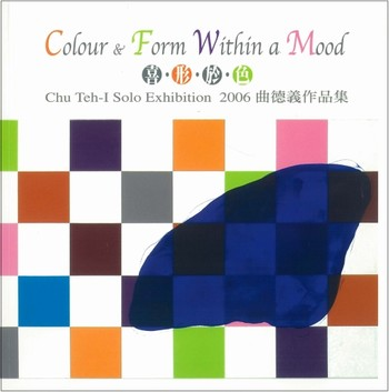 Colour & Form Within a Mood: Chu Teh-I Solo Exhibition