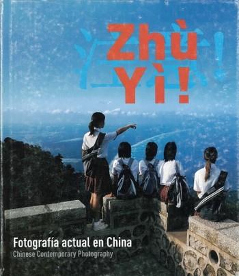 Zhu Yi! Chinese Contemporary Photography