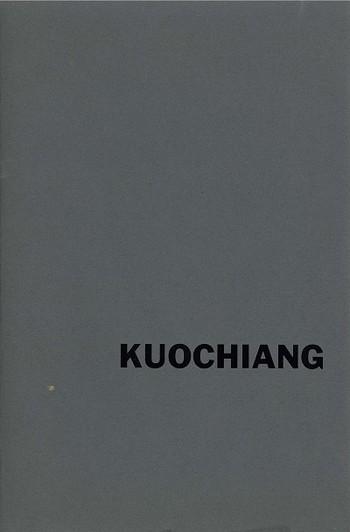 Chan Kuochiang