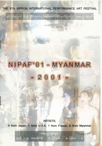 The 8th Nippon International Performance Art Festival NIPAF '01 Myanmar