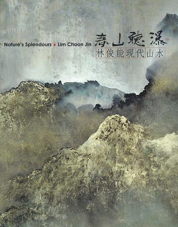 Nature's Splendours: Lim Choon Jin