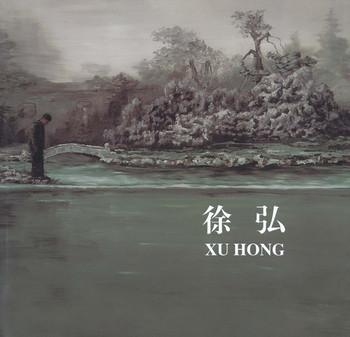 Garden: Maze of the Middle Class - Xu Hong Collection (2005-2007)