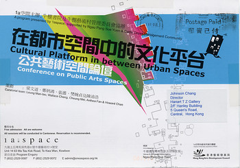 Cultural Platform in between Urban Spaces - Conference on Public Arts Spaces