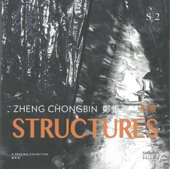 Zheng Chongbin: Structures