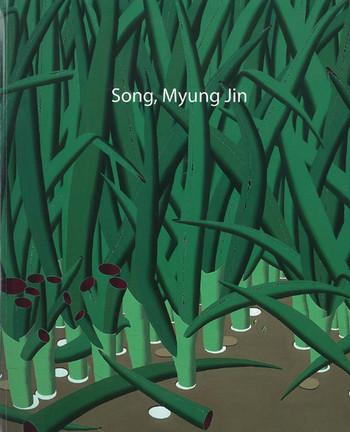 Song, Myung Jin: Green Home