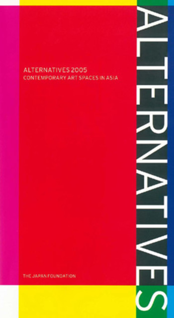 Alternatives 2005: Contemporary Art Spaces in Asia