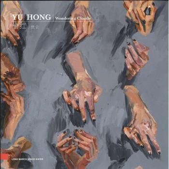 Yu Hong: Wondering Clouds