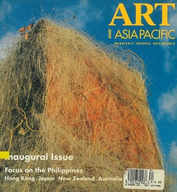 ART and AsiaPacific (Vol. 1, No. 1; Dec 1993)