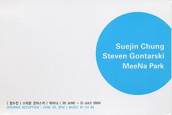 Suejin Chung, Steven Gontarski, MeeNa Park