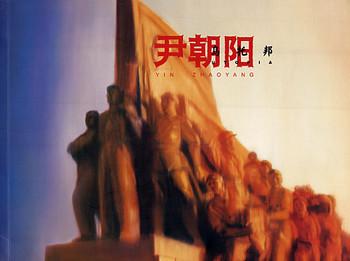 Yin Zhaoyang: Utopia