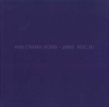 Ahn Chang Hong. Jung Boc Su